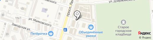 Магазин парфюмерии и косметики на карте Аксая