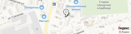 Эксперт-Дон на карте Аксая