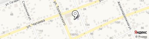 Детская школа искусств г. Аксая на карте Аксая