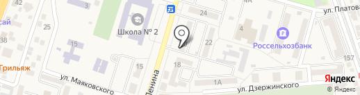 Магазин канцелярских товаров на карте Аксая