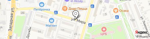 Киоск по ремонту обуви на карте Аксая