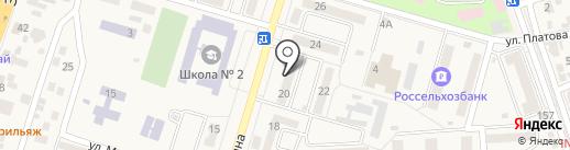 Магазин обуви на карте Аксая