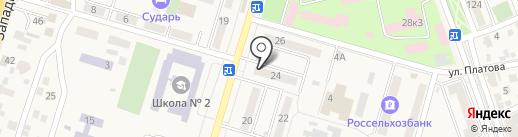 Ветеран, ТСЖ на карте Аксая