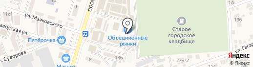 МобиСервис на карте Аксая