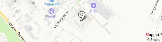 Ремс Бетон на карте Аксая