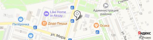 Pegas Touristik на карте Аксая