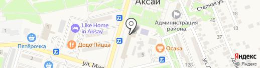 РОЛЭКС на карте Аксая