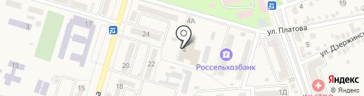Отдел МВД России по Аксайскому району на карте Аксая