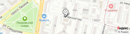 Правильные люди на карте Ярославля