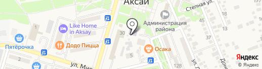 Отдел культуры Администрации Аксайского района на карте Аксая