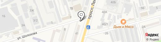 Магазин овощей на карте Аксая