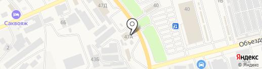 Бизнес-Партнер на карте Аксая