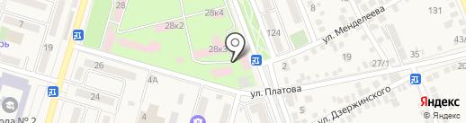 Центр госсанэпиднадзора Аксайского района на карте Аксая