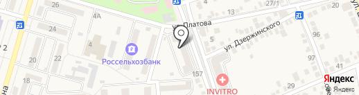 Киндервиль на карте Аксая