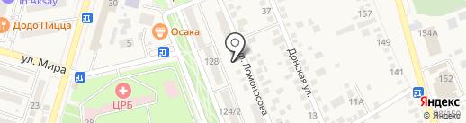 Людмила на карте Аксая
