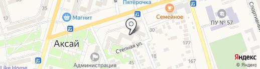 Мастерская по ремонту одежды и обуви на карте Аксая