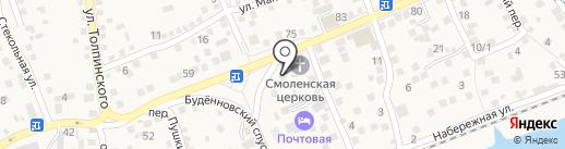 Свято-Одигитриевский приход на карте Аксая