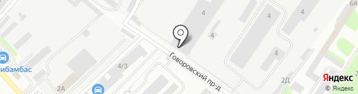РЖДСтрой на карте Вологды