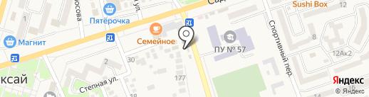 Акваточка на карте Аксая