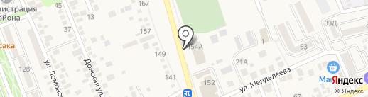 Ритуальный магазин на карте Аксая