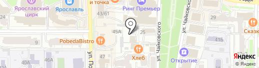 Музей современного искусства на карте Ярославля