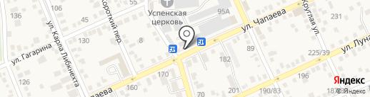 УПФР на карте Аксая