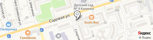 Ландыш на карте Аксая
