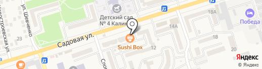 Золотой ключик на карте Аксая