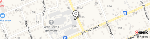 Less Burger на карте Аксая