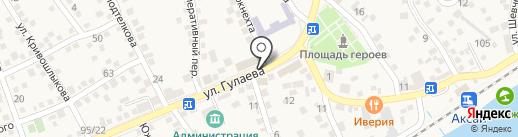Салон оптики на карте Аксая