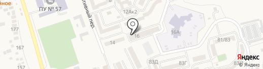 Гримерка на карте Аксая