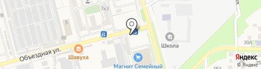 Sofiya на карте Аксая