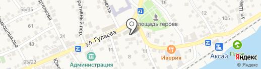 Ростов Авто Климат на карте Аксая