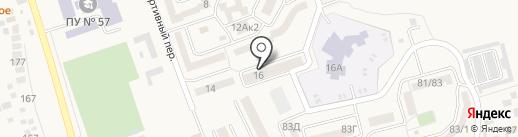Швейная мастерская на карте Аксая
