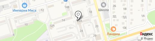Аксайская Молочная Кухня на карте Аксая