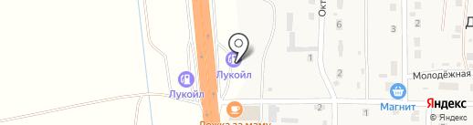 АЗС ЛУКОЙЛ на карте Дорожного