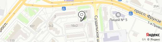 Магазин хозтоваров на карте Ярославля