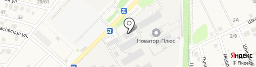 Новатор-Плюс на карте Аксая