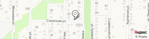 Алекс ШиК на карте Аксая