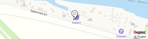 Квант на карте Аксая