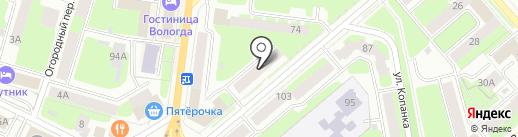 Юридическо-оценочная фирма на карте Вологды