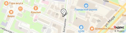 Smart Sale на карте Вологды