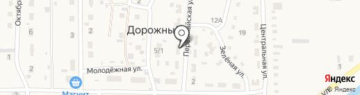 Отделение почтовой связи на карте Дорожного