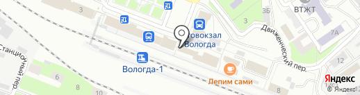 Срочноденьги на карте Вологды
