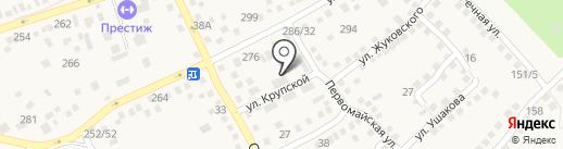 Библиотека им. А.С. Пушкина на карте Аксая