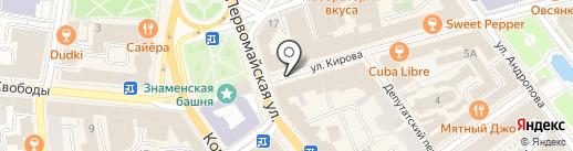 Organic coffee на карте Ярославля