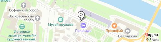 Монблан на карте Вологды