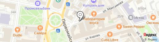 Трюфель на карте Ярославля