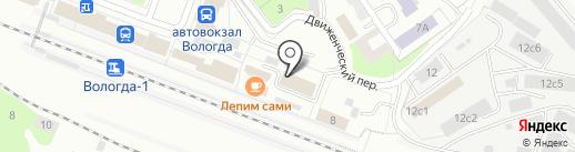 Федеральная пассажирская компания на карте Вологды
