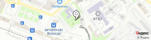 Эль-Мед+ на карте Вологды